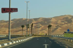Road trip to Empty Quarter