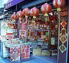 Chinatown 1/8 by Tripoto