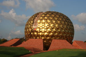 Sri Aurobindo Ashram 1/undefined by Tripoto