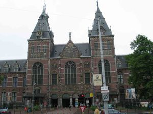 Rijksmuseum Amsterdam 1/undefined by Tripoto