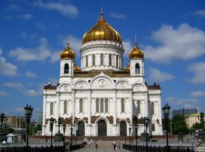 Cathedral of Christ the Saviour 1/1 by Tripoto