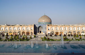 Isfahan 1/undefined by Tripoto