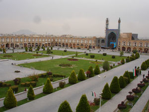 Nashq-e- Jahan Square 1/1 by Tripoto
