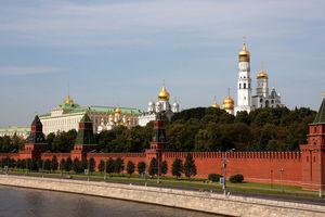 Russia 1/4 by Tripoto