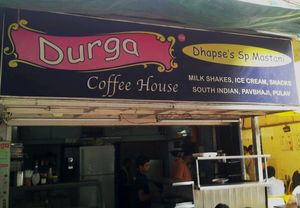 Durga Coffee Shop 1/1 by Tripoto