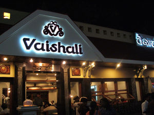 Vaishali Hotel 1/undefined by Tripoto