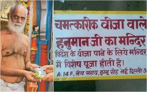वीज़ा नहीं मिल रहा तो भारत के ये मंदिर बनाएँगे आपका काम