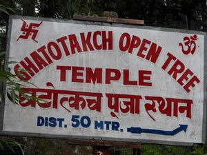 Mahabharatha's most destructive warrior Ghatotkacha's temple in Manali