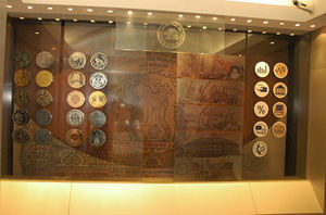 Monetary Museum 1/1 by Tripoto