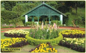 Sim's Park 1/undefined by Tripoto