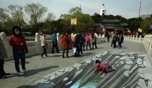 Beihai Park 1/undefined by Tripoto