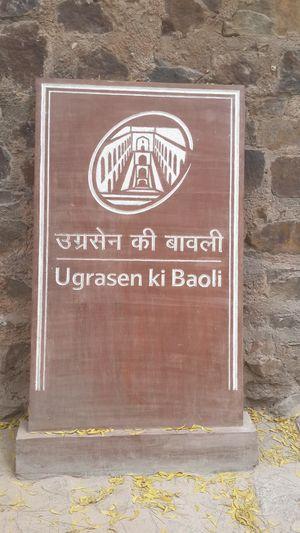 Ugrsen ki Baoli - A lost Place