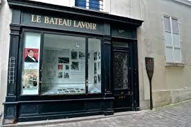 Le Bateau-Lavoir 1/undefined by Tripoto