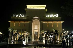Haveli 1/undefined by Tripoto