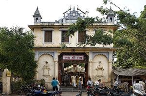 Sankat Mochan Hanuman Temple 1/1 by Tripoto