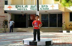 Hotel TamilNadu 1/2 by Tripoto