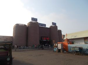 A Short Trip to Cuttack and Bhubaneshwar