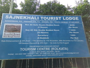 Sajnekhali Tourist Lodge 1/9 by Tripoto