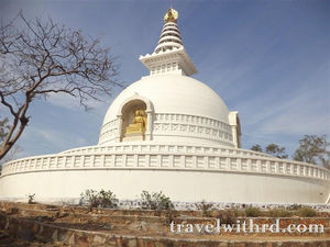 मगध की पहली राजधानी- राजगीर से कुछ पन्ने और स्वर्ण भंडार का रहस्य (Rajgir, Bihar) - Travel With RD