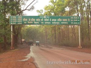 किरीबुरू: झारखण्ड में जहाँ स्वर्ग है बसता (Kiriburu: A Place Where Heaven Exists) - Travel With RD