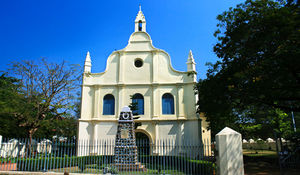St Francis Church 1/undefined by Tripoto