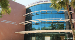 Madanjeet School of Green Energy and Technology 1/1 by Tripoto