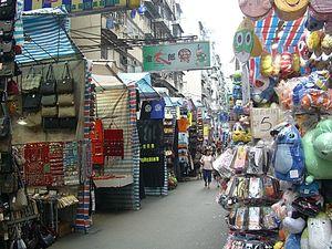 Ladies Market 1/4 by Tripoto