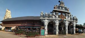 Sri Krishna Matha 1/undefined by Tripoto