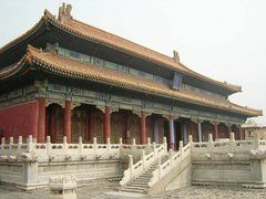 Forbidden City Music Hall 1/undefined by Tripoto