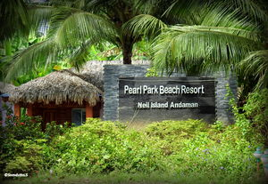 Pearl Park Beach Resort 1/undefined by Tripoto