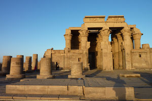 Kom Ombo 1/undefined by Tripoto