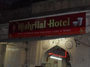 The Mishrilal Hotel  1/3 by Tripoto
