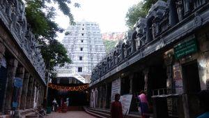 Tirumala Tirupati Venkatesa...