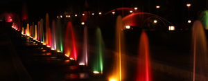 Ajwa Garden Dancing Fountain 1/undefined by Tripoto