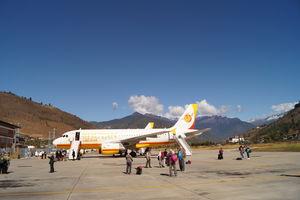 Paro International Airport Bhutan 1/undefined by Tripoto