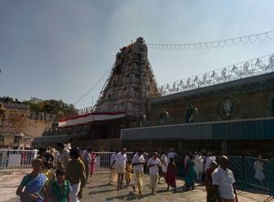 Economical Pilgrimage to Tirupati