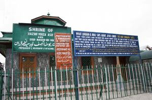 Kashmir Diary: Roza Bal – Is It Really the Tomb of Jesus Christ?