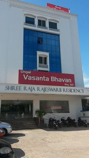 Ungal Vasantabhavan 1/1 by Tripoto