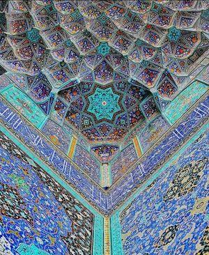 Firdaus e Isfahan.