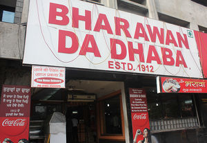 Bharawan da Dhaba 1/undefined by Tripoto