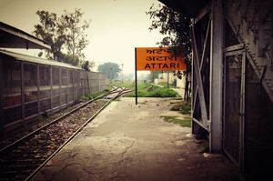 Attari 1/undefined by Tripoto