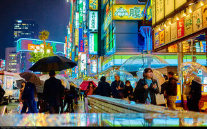 How To Fall In Love With Tokyo In Just 3 Days