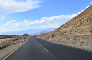 'Julley' from Ladakh!