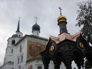 Deeper into Siberia – A Town Called Irkutsk