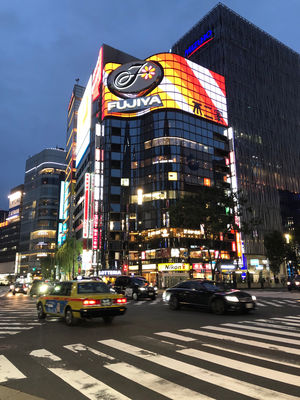Ginza street must Visit in Tokyo