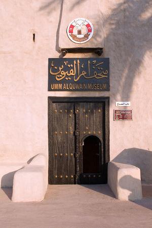 Ras Al Khaymah 1/undefined by Tripoto