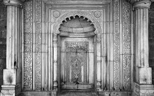 Title: The mihrab at Sultangarhi Tomb #BestTravelPictures  Theme: Architecture