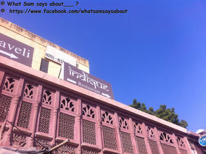 A Visit to Indique at Pal Haveli at Jodhpur must be a part of your Itenrary for the Laal Maas