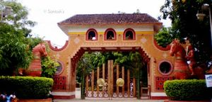 Shilparamam Cultural Society 1/undefined by Tripoto