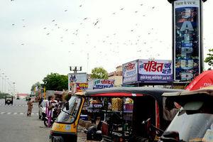 Pandit pav bhaji 1/undefined by Tripoto